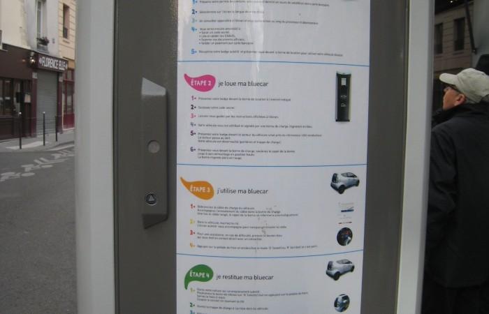 Autolib car sharing elettrico Parigi