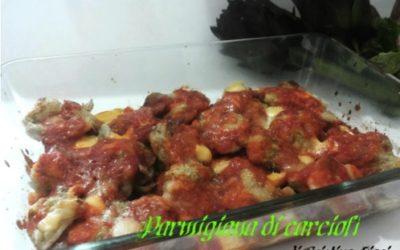 Parmigiana di carciofi: ricetta ed ingredienti