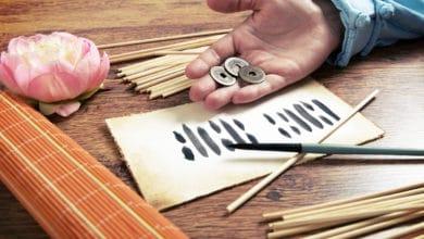 Photo of Tutto sull'I Ching: l'oracolo che suggerisce la strada da seguire