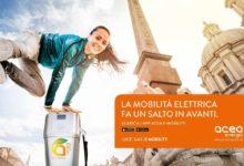 Photo of Acea Energia lancia l'App 'Acea e- mobility' e la mobilità elettrica fa un salto in avanti